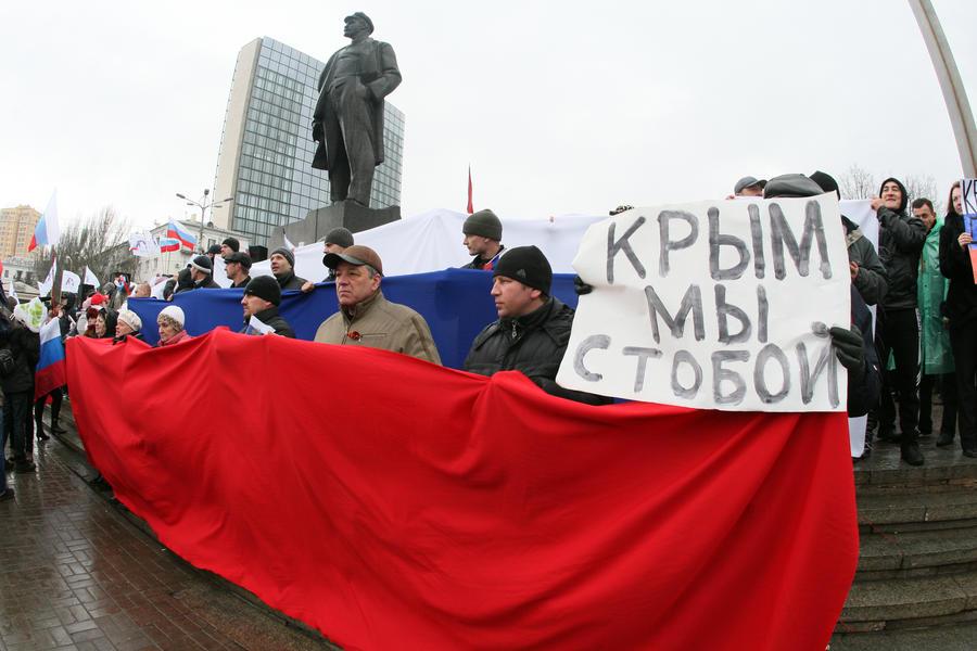 Жители Донбасса требуют смены правительства на Украине