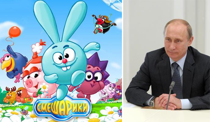 Владимир Путин поздравил «Смешариков» с 10-летием