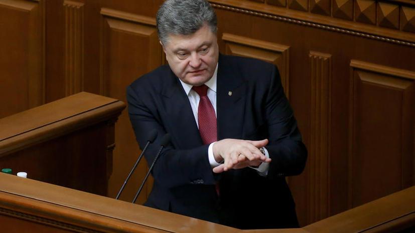 Политологи: Призыв Порошенко следовать минским договорённостям — лицемерие