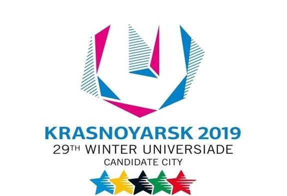 Зимняя Универсиада 2019 года пройдёт в Красноярске