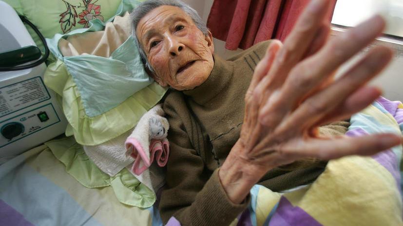 Невнимательные к родителям дети впервые понесли наказание в Китае