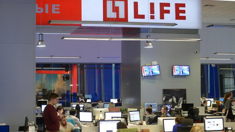 Медиахолдинг News Media запустил проект L!FE