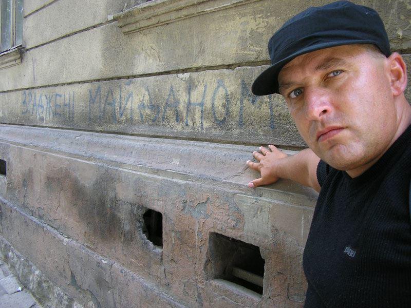 Украинский журналист покинул родину из-за опасений за свою жизнь