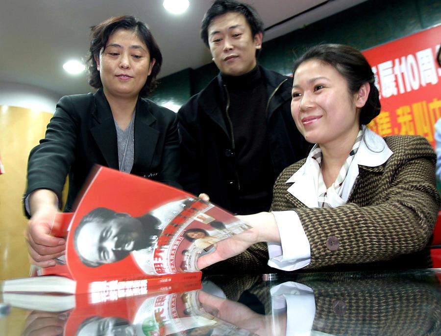 Внучку китайского вождя Мао Цзэдуна обвиняют в предательстве идеалов китайского общества