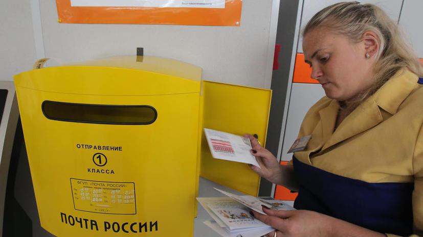 «Почта России» может стать частной компанией