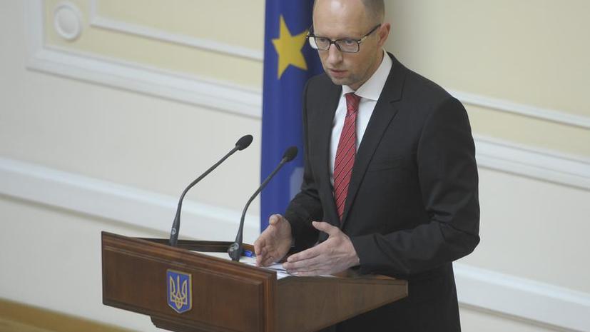 Арсений Яценюк: Украина может запретить транзит энергоресурсов из РФ