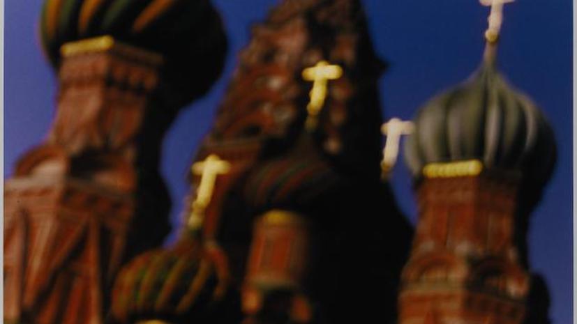 Sotheby's выставит на торги Москву глазами шимпанзе