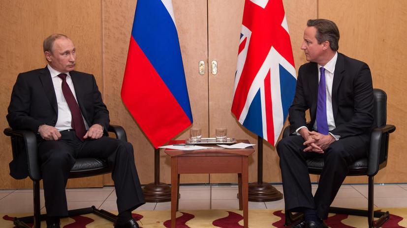 СМИ: Россия и Великобритания договорились бороться с «Исламским государством» сообща