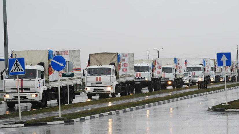 Грузовики МЧС привезли в Донбасс полторы тысячи тонн гумпомощи