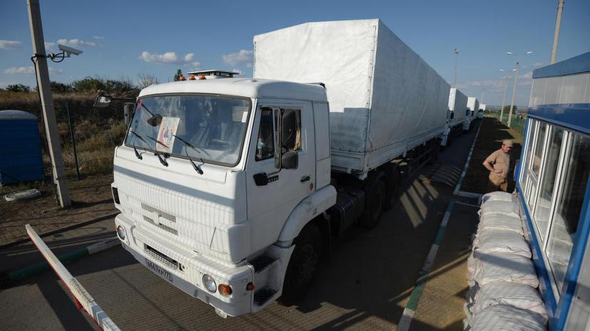 Гуманитарная колонна из России начинает движение к Луганску