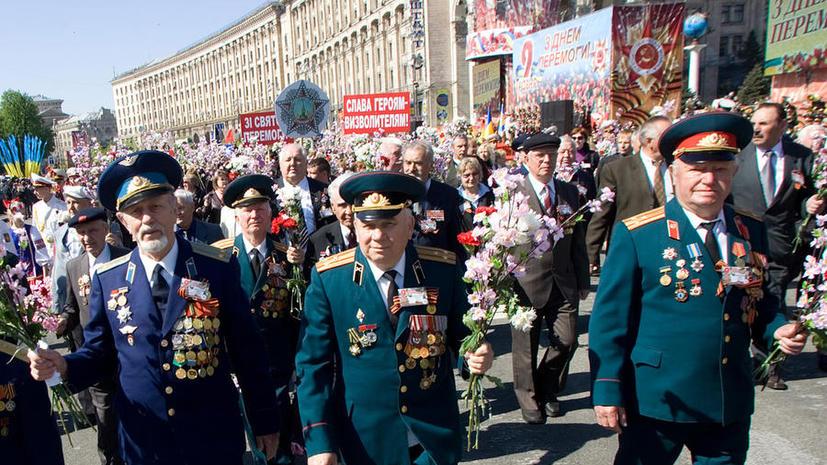 Киевские ветераны Великой Отечественной войны заявили, что не позволят отобрать у них День Победы