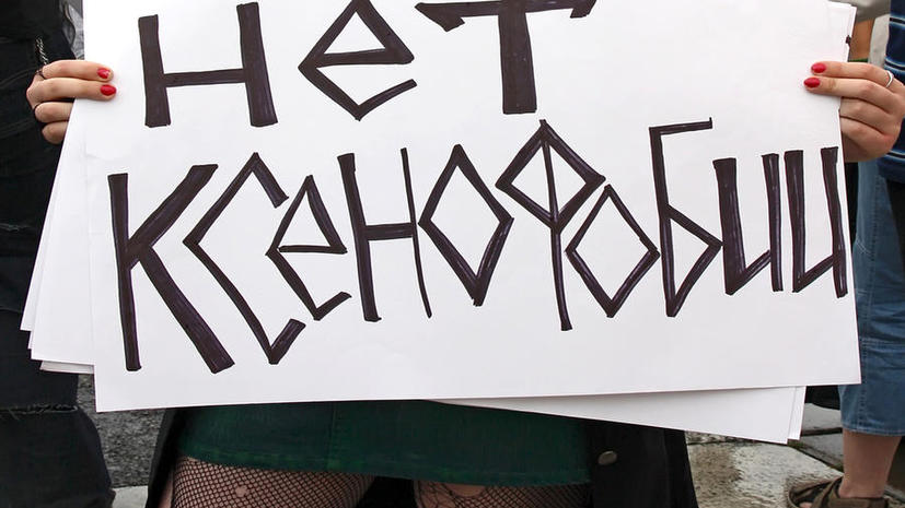 Ксенофобам запретят работать чиновниками
