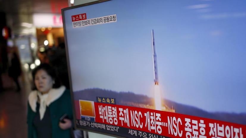 Южная Корея готова начать переговоры с США по размещению ПРО