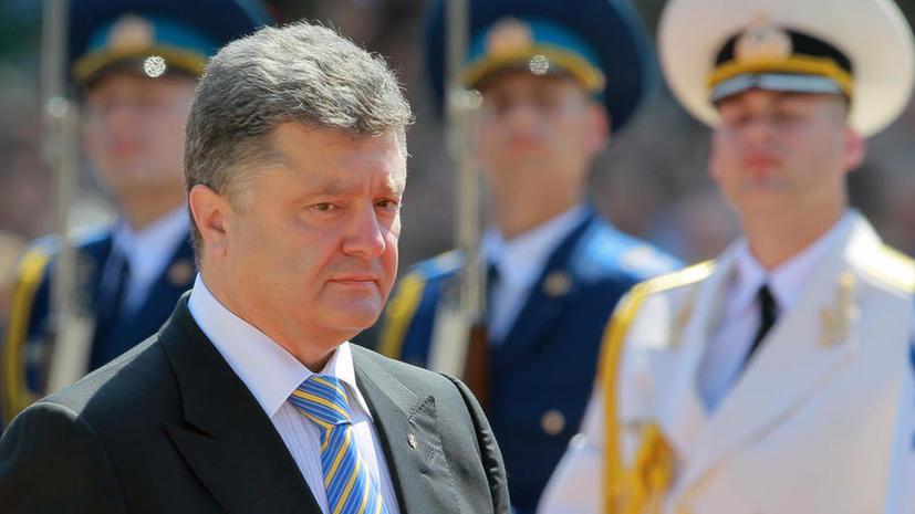 Пётр Порошенко: Мы должны прекратить огонь, каждый день приводит к жертвам