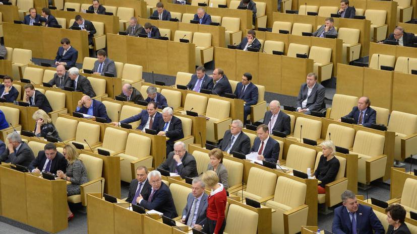 Госдума запретила бывшим лидерам экстремистских организаций создавать новые