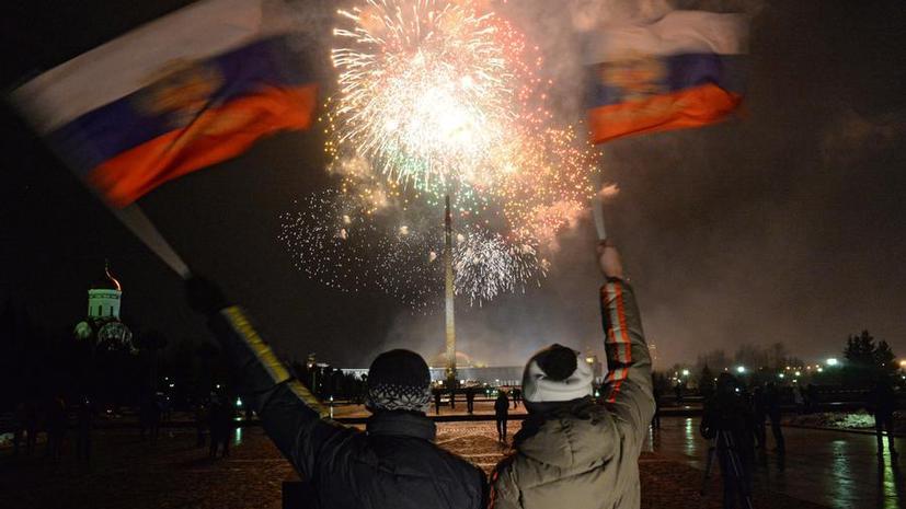 Крым может стать особой экономической зоной