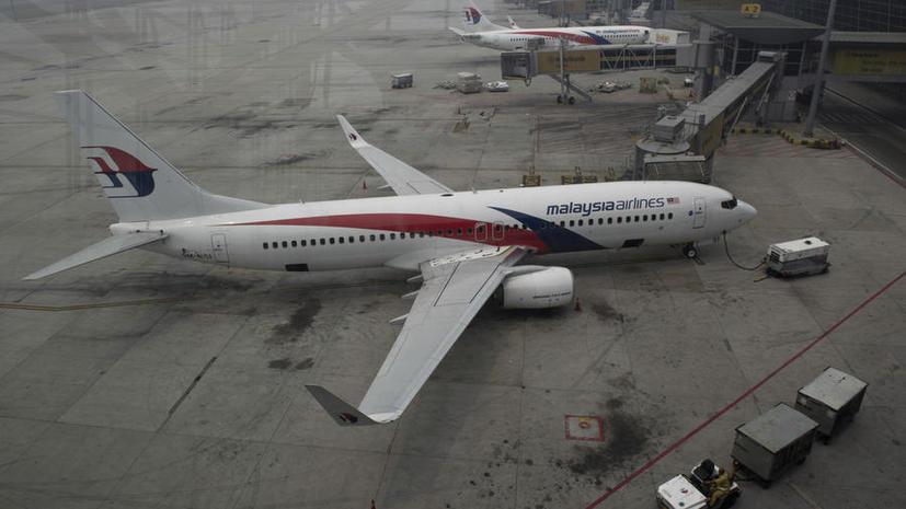 СМИ: После исчезновения с радаров малазийский «Боинг» мог находиться в воздухе ещё около четырёх часов