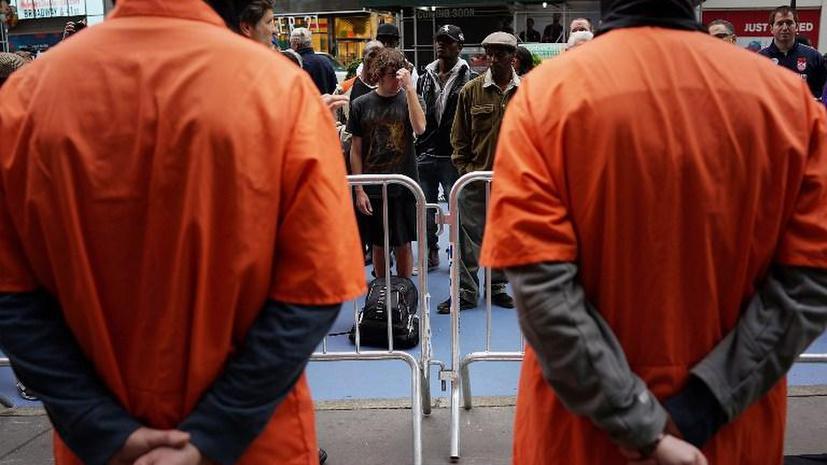 Конгресс США голосует против закрытия Гуантанамо