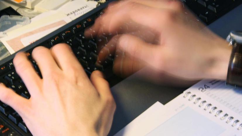 Украинское министерство призвало блогеров создавать ложные аккаунты жителей Донбасса и Крыма