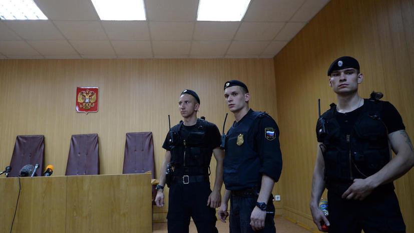 СМИ: СКР просит проверить арбитражные суды на взяточничество