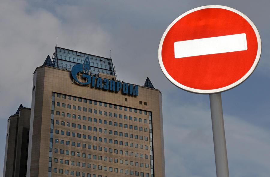 «Газпром» может лишиться монополии на хранение газа