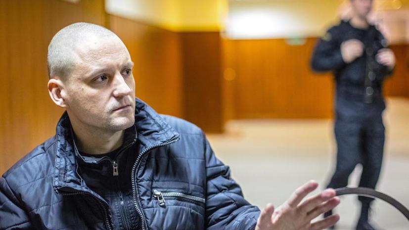 Следственный комитет завершил расследование уголовного дела в отношении Удальцова и Развозжаева
