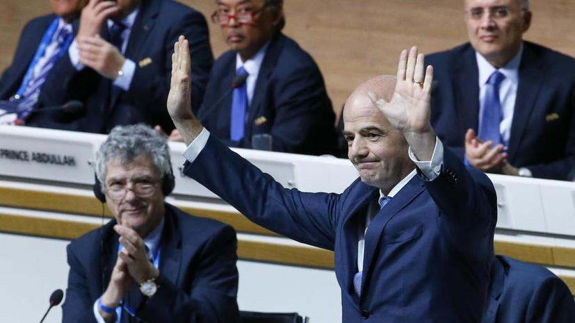Новым президентом ФИФА стал Джанни Инфантино