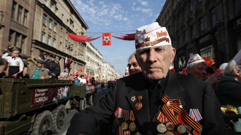 немецкие ветераны второй мировой фото его