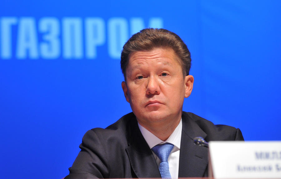 Россия объявила для Украины новые цены на газ
