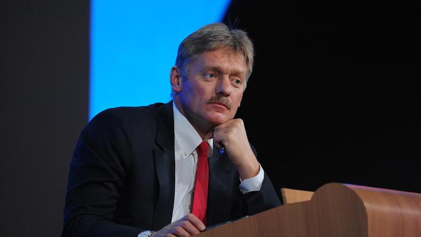 Дмитрий Песков: Россия находится в состоянии информационной войны с англосаксонскими СМИ
