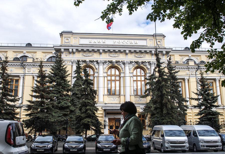 Центробанк России снизил ключевую ставку до 11,5%