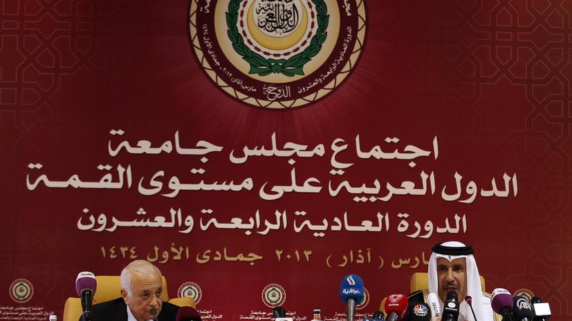 Страны ЛАГ будут поставлять сирийским повстанцам оружие