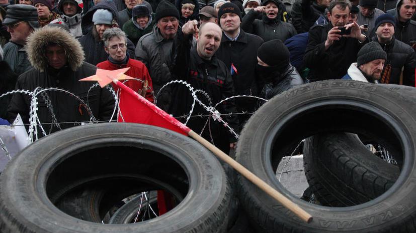 МВД Украины пообещало жёстко реагировать на массовые беспорядки в стране