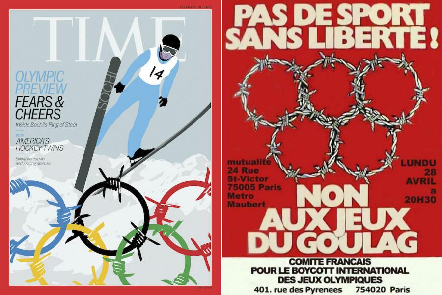 the 1980 summer olympic games boycott essay