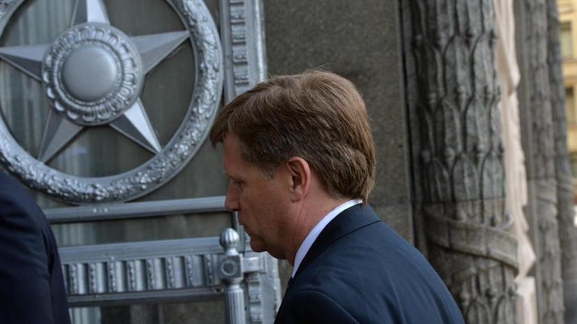Посол США Майкл Макфол посетил МИД России в связи с задержанием агента ЦРУ