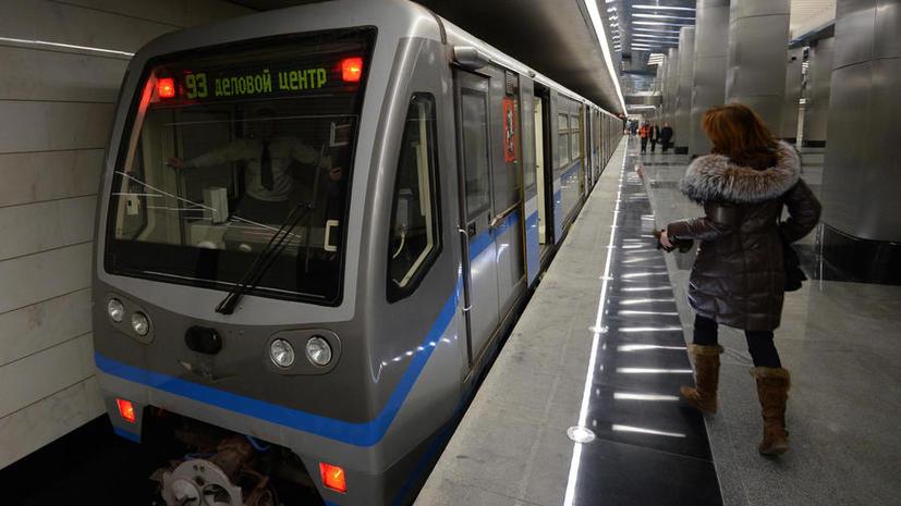 Московское метро получит оперативную систему реагирования на чрезвычайные ситуации