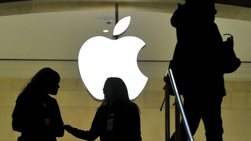iOS и Mac OS оказались не устойчивыми к атакам хакеров