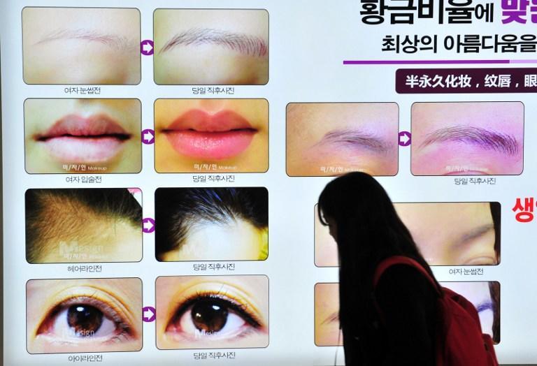 Китайцы массово едут в Южную Корею для проведения пластических операций