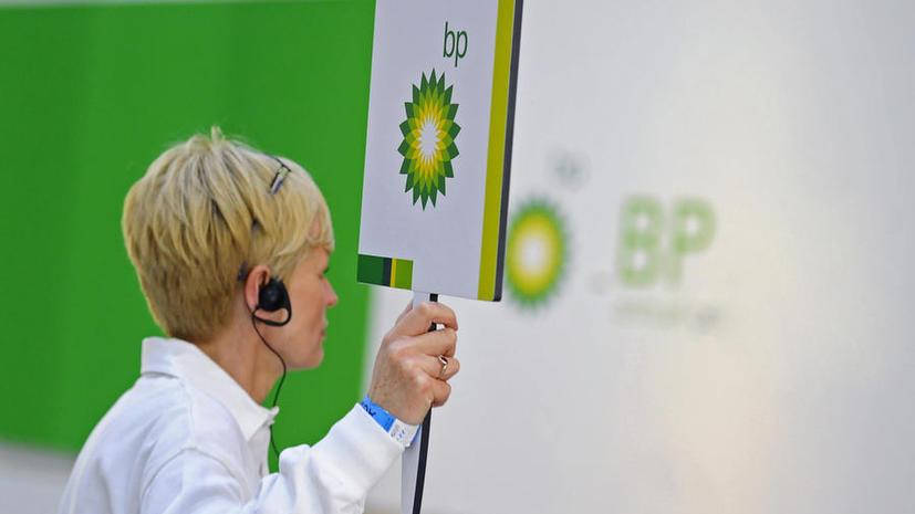 BP эвакуирует своих сотрудников из Ливии