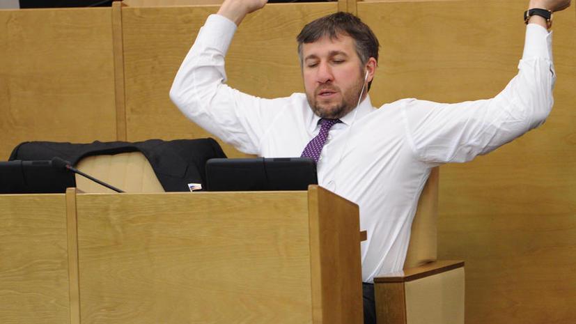Член комитета Госдумы по вопросам собственности стал самым богатым депутатом