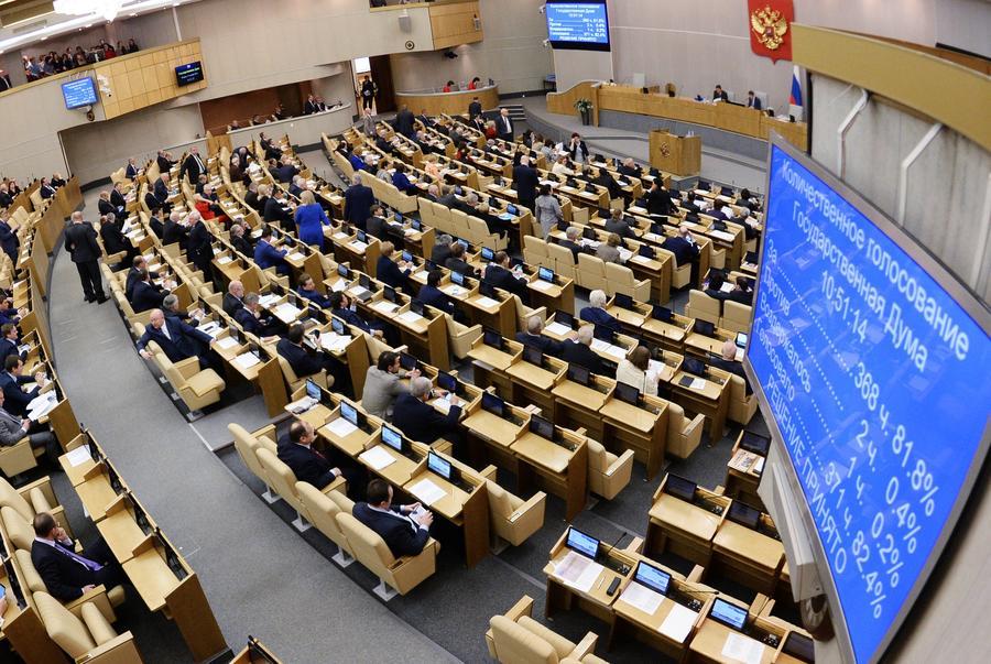 Законопроект: пособничество террористам в РФ приравняют к совершению теракта