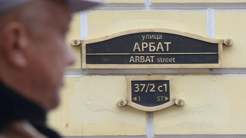 Вторая волна реконструкции Арбата восстановит исторический облик улицы