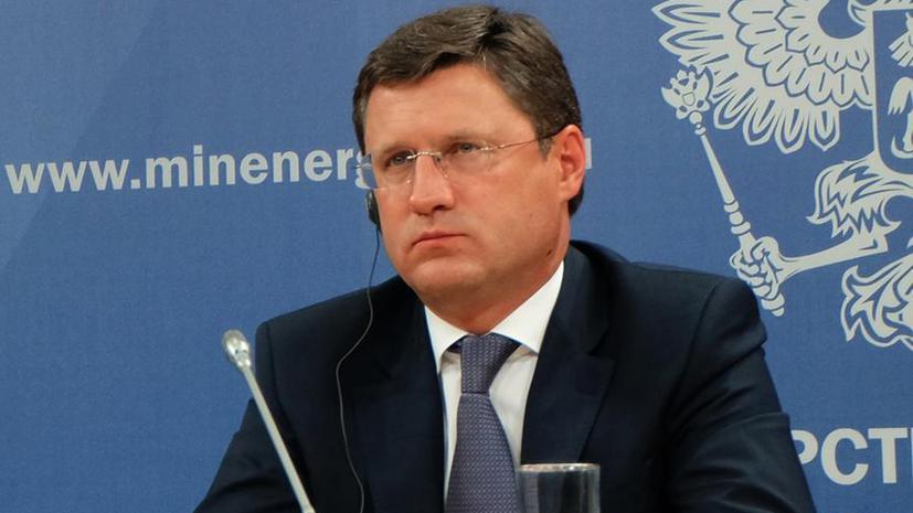 Александр Новак: Россия может выдвинуть претензии Киеву из-за незаконного реверса газа из ЕС