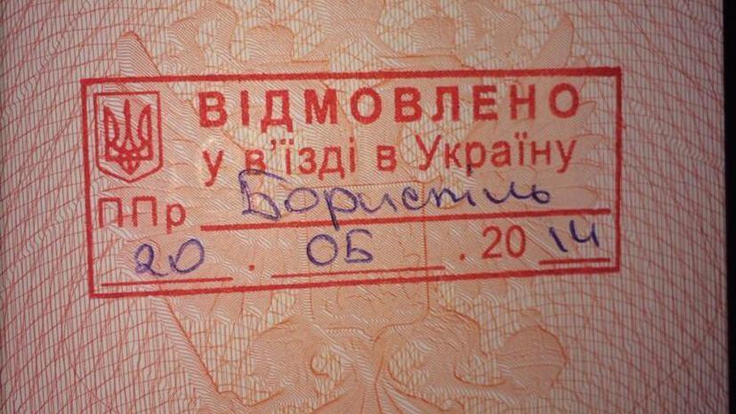 Задержанная в Киеве съёмочная группа RT вернулась в Москву