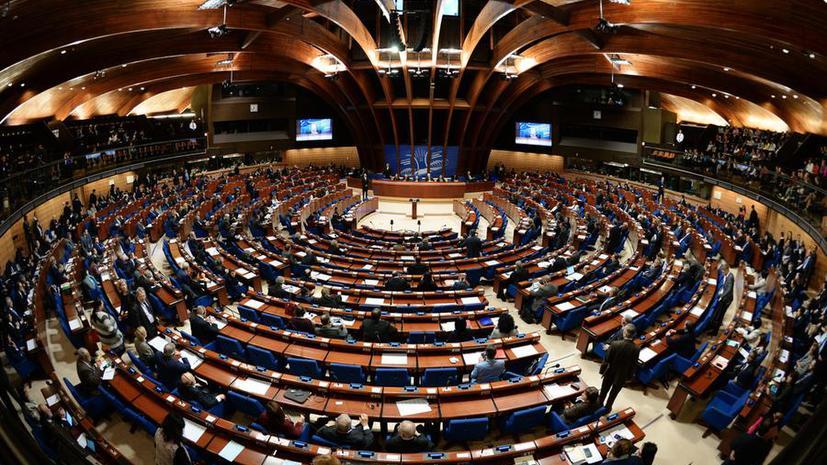 Эксперт: Решением о лишении России права голоса ПАСЕ испортила жизнь всему Совету Европы