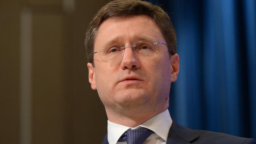 Министр энергетики РФ: Россия готова предоставить Украине скидку на газ