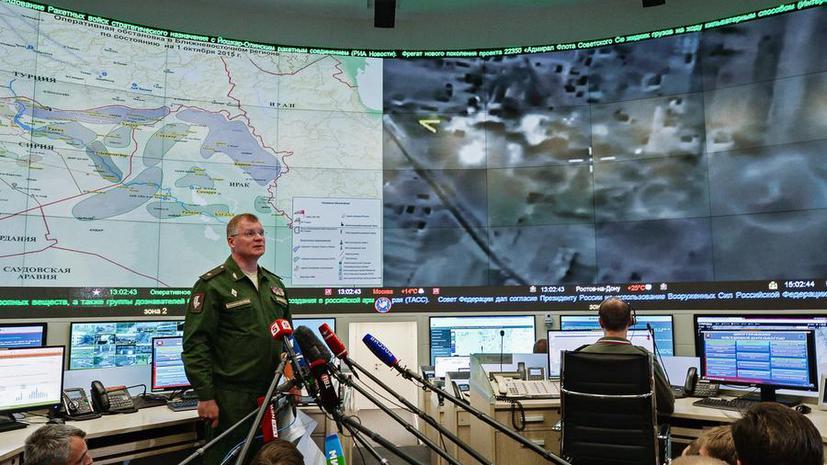 Минобороны РФ: Заявления Франции о действиях России в Сирии вызывают недоумение