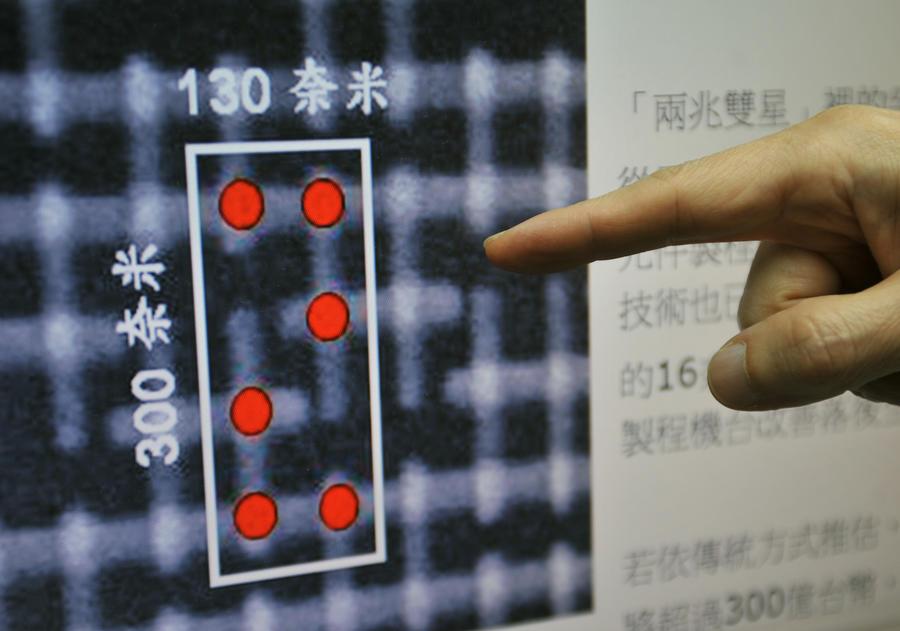 Эксперт: Россия способна создать самые передовые технологии для борьбы с кибершпионажем