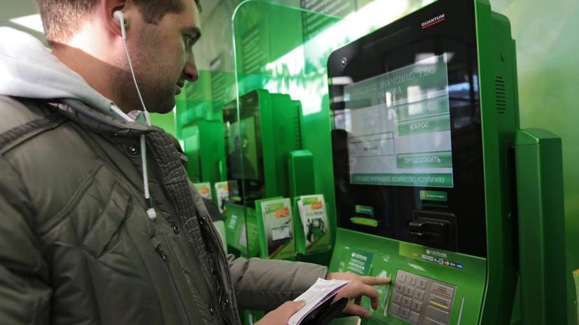 Российские банки будут отправлять смс-подтверждения клиентам обо всех операциях по картам