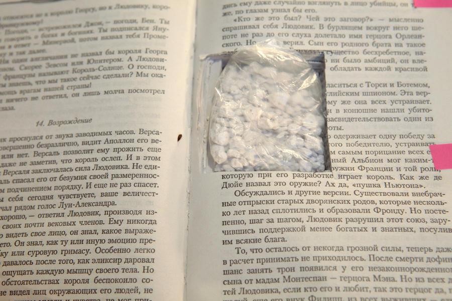 Профессор Болонского университета снабжал учащихся кокаином